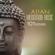 Zen Waterfall - Asian Meditation Music Collective