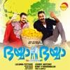 Bhayya Bhayya (Original Motion Picture Soundtrack) - EP