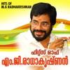 Hits of M. G. Radhakrishnan