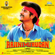 Rajinimurugan (Original Motion Picture Soundtrack) - D. Imman