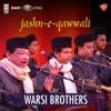 Jashn E Qawali