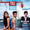 Pehla Varsad From Romance Complicated Single
