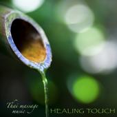 Healing Touch Thai Massage Music – Relaxing Zen Music for Massage, Beauty Spa & Deep Relaxation