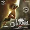 Hiphop Tamizha - Thani Oruvan (Original Motion Picture Soundtrack) - EP artwork