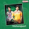 Maharajasri (Original Motion Picture Soundtrack) - EP
