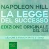 Fiducia in te stesso: La Legge del Successo 3 - Napoleon Hill