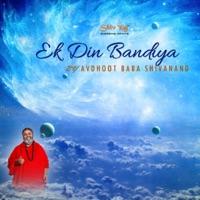 ShivYog Chants Ek Din Bandiya (Flight of the Soul) - Avdhoot Baba