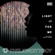 Light It for Me (feat. Marc E. Bassy) - THELIONCITYBOY
