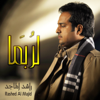 La Robama - Rashed Al Majid mp3
