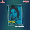 Gaali Maathu       songs