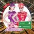 Download Duo Anggrek - Cikini Gondangdia (Roy. B Radio Edit Mix)