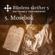 KABB - 5. Mosebok: Bibel2011 - Bibelens skrifter 5 - Det Gamle Testamentet