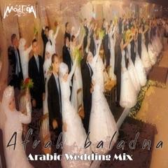 Arabic Wedding Mix