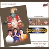 Vijayadashami Original Motion Picture Soundtrack EP