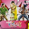 Varunsandesh Lavakusha Original Motion Picture Soundtrack EP