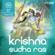 Hare Krishna Mahamantra - Sonu Nigam & Bikram Ghosh