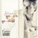 Hobbi Al Anani (cello) - Marwan Khoury