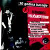 30 Godina Kasnije - Various Artists