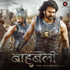 Baahubali  The Beginning Hindi     songs