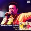 Jagga Jatt Punjabi Virsa 2016 Single