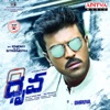 Dhruva Original Motion Picture Soundtrack EP