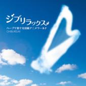 Ghibli Relax  Harp Sounds of Ghibli Anime