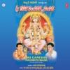 Sri Ganesha Pancharatna Maalika