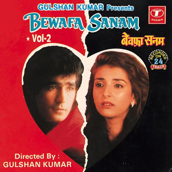 Bewafa Sanam (Vol  2) by Nikhil-Vinay