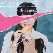 The Colorful World (with banvox)