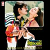 Pelli Sandadi (Original Motion Picture Soundtrack)