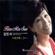 사랑고백 (Instrumental) - Min Seo
