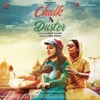 Chalk N Duster Original Motion Picture Soundtrack Single