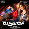 Veera Sivaji (Original Motion Picture Soundtrack)