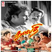 Thalapathi (Original Motion Picture Soundtrack)-Ilayaraja
