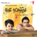 Wal Nakshatram (Taare Zameen Par) (Original Motion Picture Soundtrack) - Shankar-Ehsaan-Loy