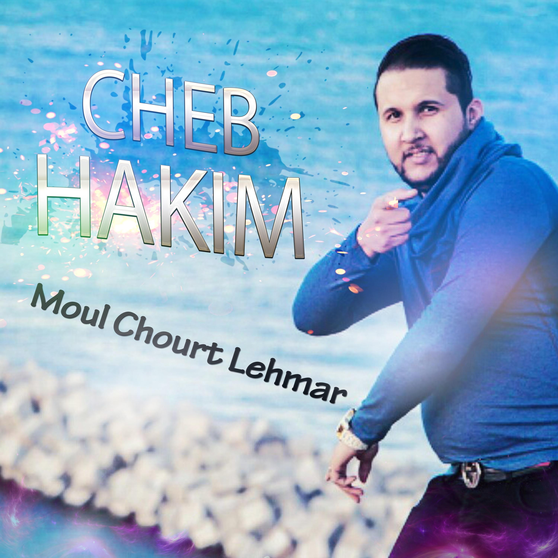 Moul Chourt Lehmar - Single
