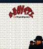 B-BOYイズム - EP ジャケット写真