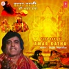 Tara Rani Ki Amar Katha Original Motion Picture Soundtrack