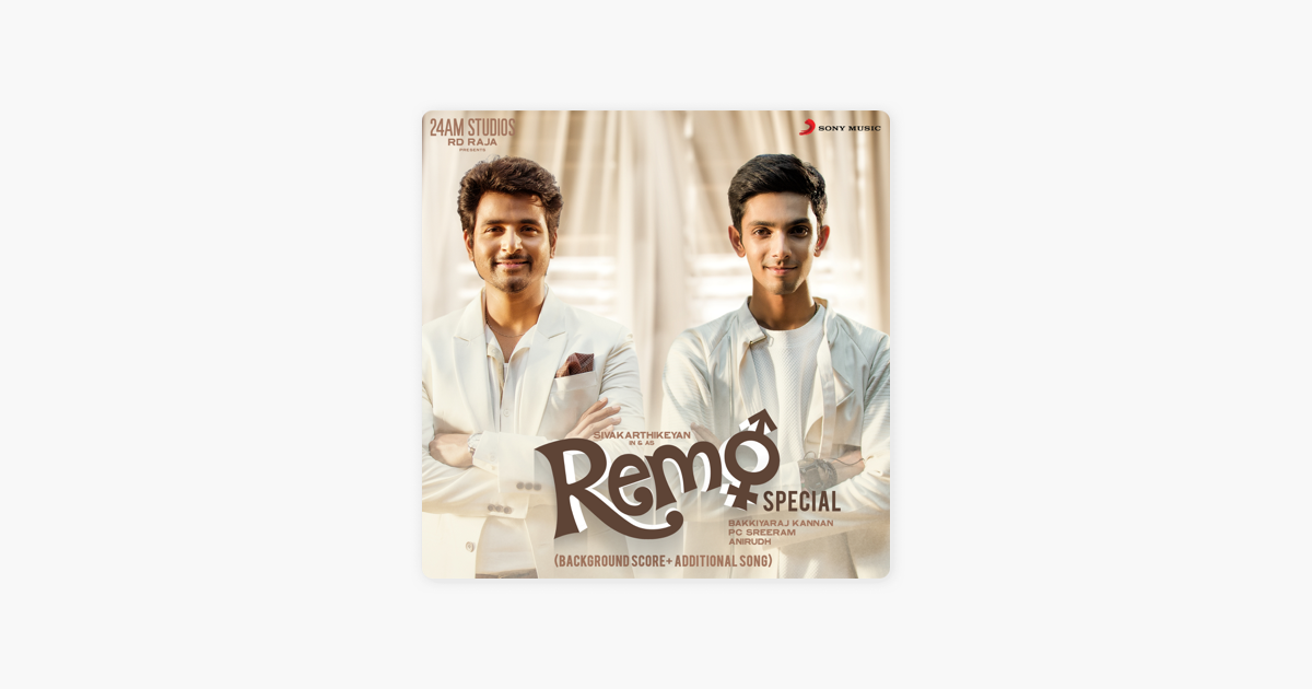 3 movie background music ringtones download