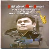 A. R. Rahman Music - Instrumental, Vol . 1