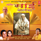 Sai Priya Sai Chalisa