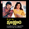 Kshana Kshanam (Original Motion Picture Soundtrack)