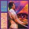 Ivan Lins - Live at MCG ジャケット写真