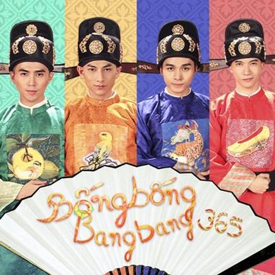 Bong Bong Bang Bang - 365 DaBand album