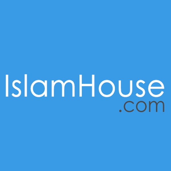 Les droits de notre prophete (sur lui la paix)
