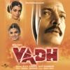 Vadh (Original Soundtrack) - EP