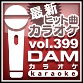 恋 (カラオケ Originally Performed By 星野源)