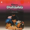 Donga Mogudu (Original Motion Picture Soundtrack) - EP