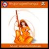 Bhajanageethangal - Various Artists