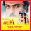 Ranadheera (Original Motion Picture Soundtrack)